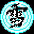 Yukitron image