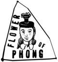 Flower Of Phong image