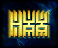 HaaHuu image