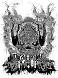 Datathrash Recordings image