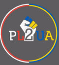 PL2UA image