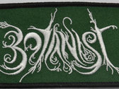 Botanist Waldron logo patch