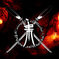 Tempel Music image