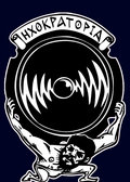 HXOKPATOPIA image