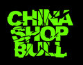China Shop Bull image