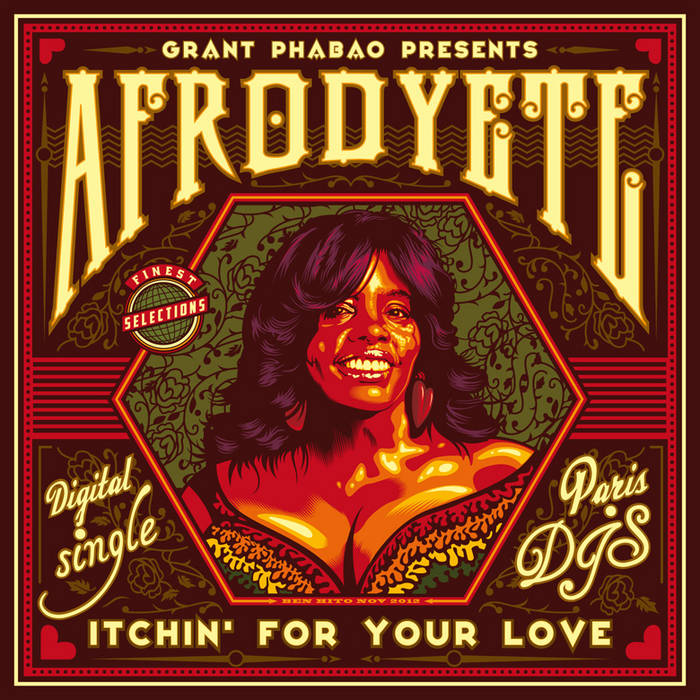 Itchin' For Your Love cover art