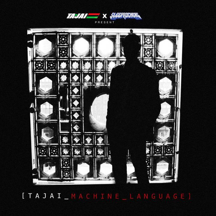 Machine Language cover art