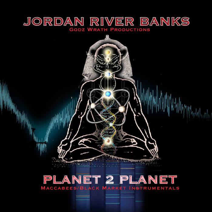 Planet 2 Planet (Instrumentals vol. II) cover art