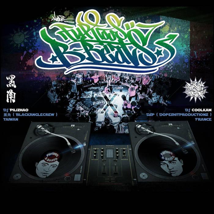 Furious B-Beats Mixtape cover art