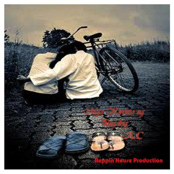 Mga kwento ng Pag-ibig cover art