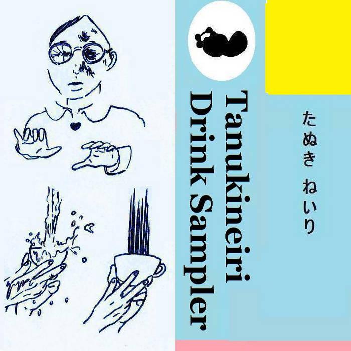V.A. Tanukineiri Drink Sampler (reque) cover art