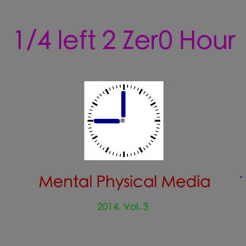 1 Quarter left 2 the Zero Hour cover art