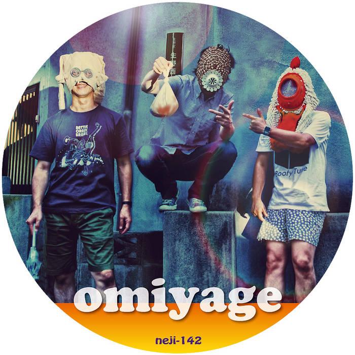 omiyage e.p. (neji-142) cover art