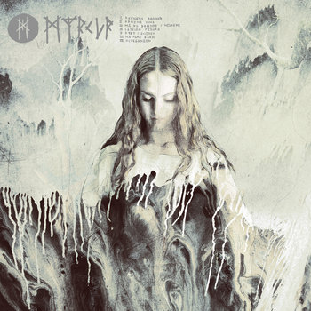 Myrkur cover art