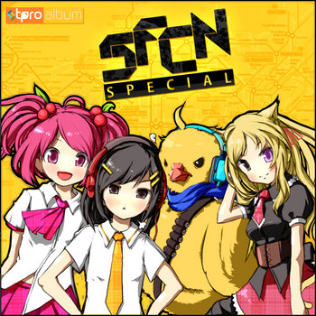 SFCN SPECIAL cover art