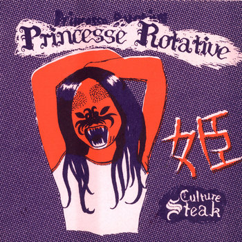 Culture Steak cover art