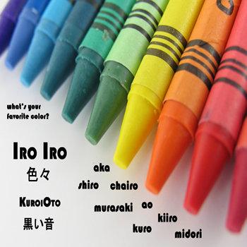 Iro Iro cover art