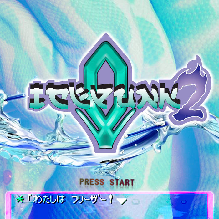 ***ICEPUNK 2*** cover art