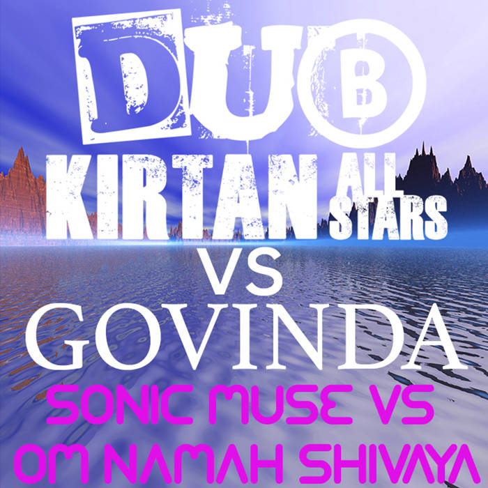 Sonic Muse vs Om Namha Shivaya cover art
