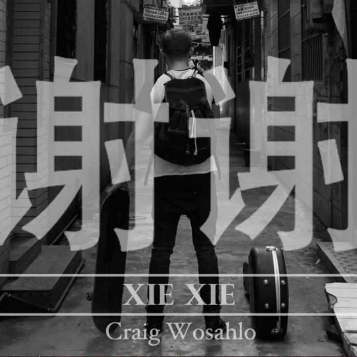 XIE XIE cover art
