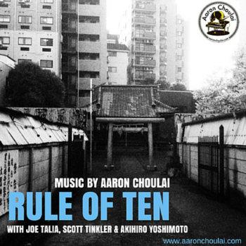 Rule of Ten cover art