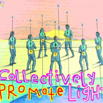 Praise god For the Light Within Me cover art