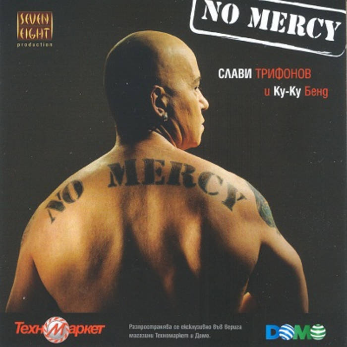 No Mercy cover art