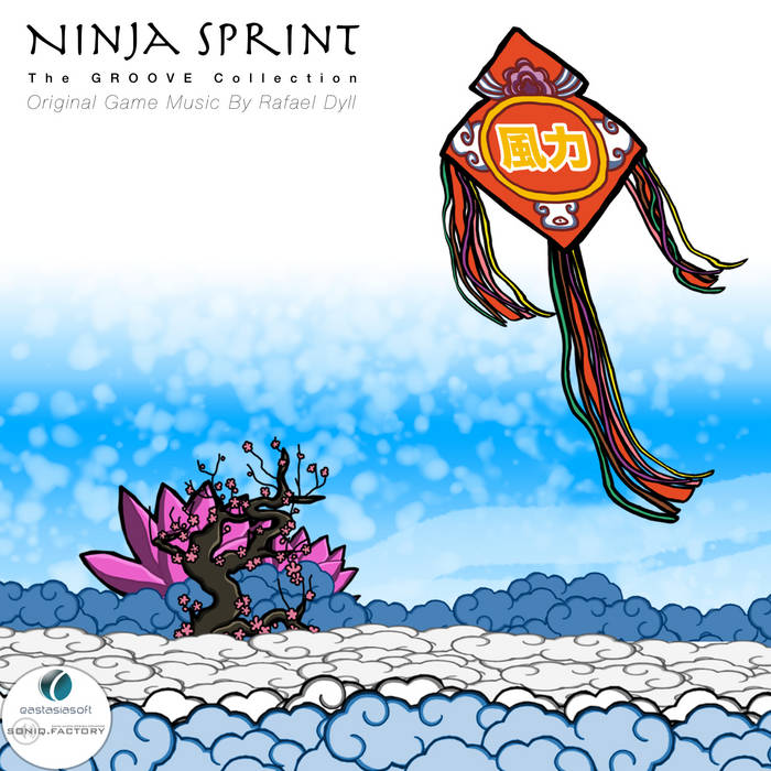 Ninja Sprint - The GROOVE Collection cover art