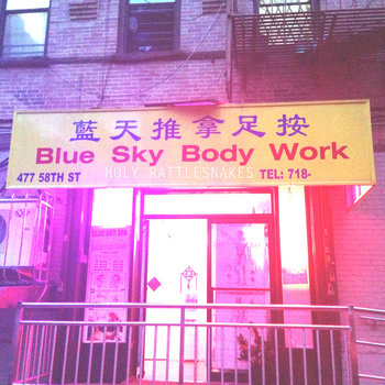 Blue Sky Body Work cover art