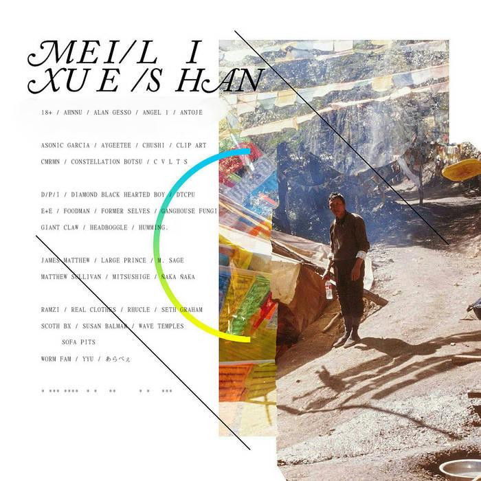 Meili Xueshan I&II cover art