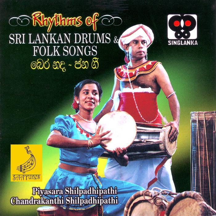 Rhythms of Sri Lankan Drums & Folk Songs cover art