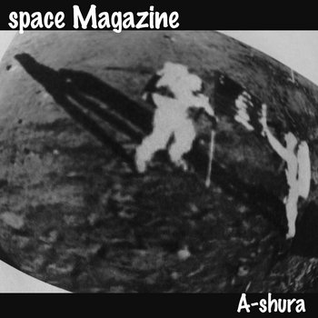 space Magazine cover art