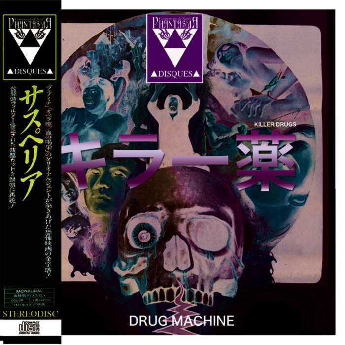 PD-073 Killer Drugs cover art