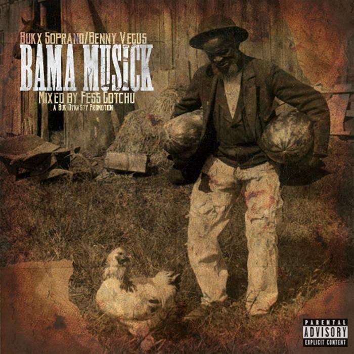 Bama Musick-Bukx Soprano & Benny Vegus cover art