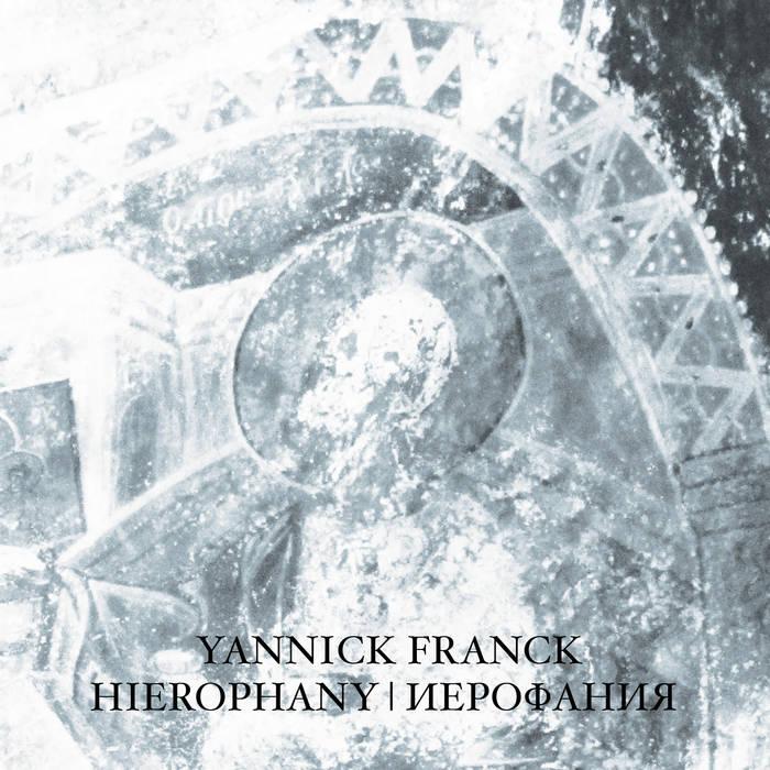 Hierophany | Иерофания cover art
