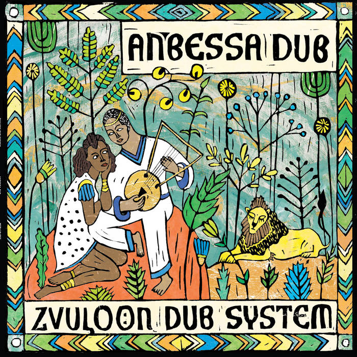 Anbessa Dub cover art