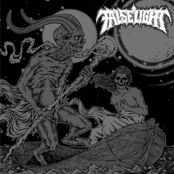 "FORCED BY FLAME 7"" cover art"