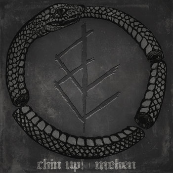 Mehen (special edition) cover art