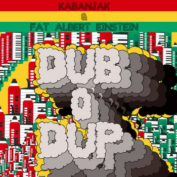 Dub O' Dup EP cover art