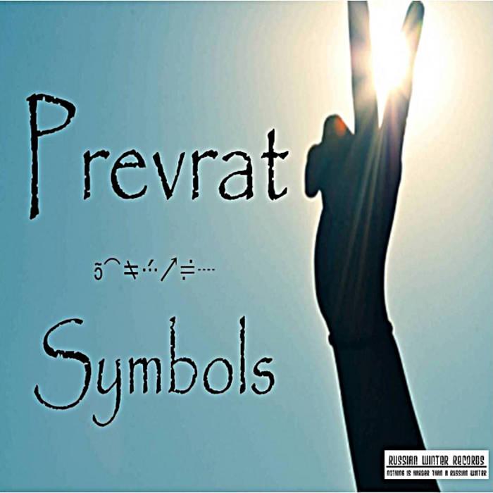 Symbols cover art