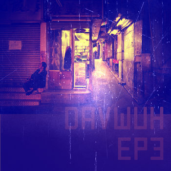 EP3 cover art