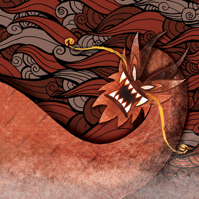 Masao cover art