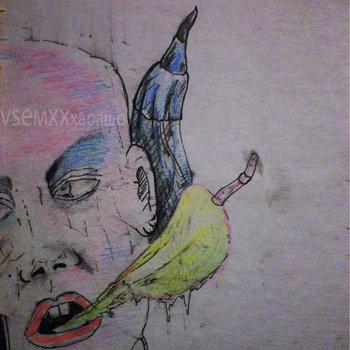 vsемхххарашо cover art