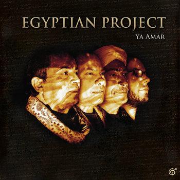 Ya Amar cover art