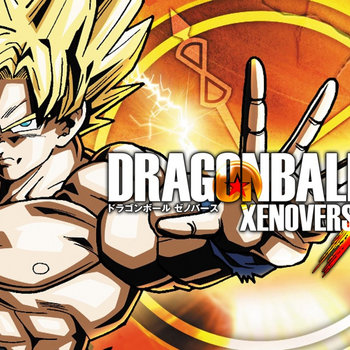 Dragon Ball Xenoverse cover art
