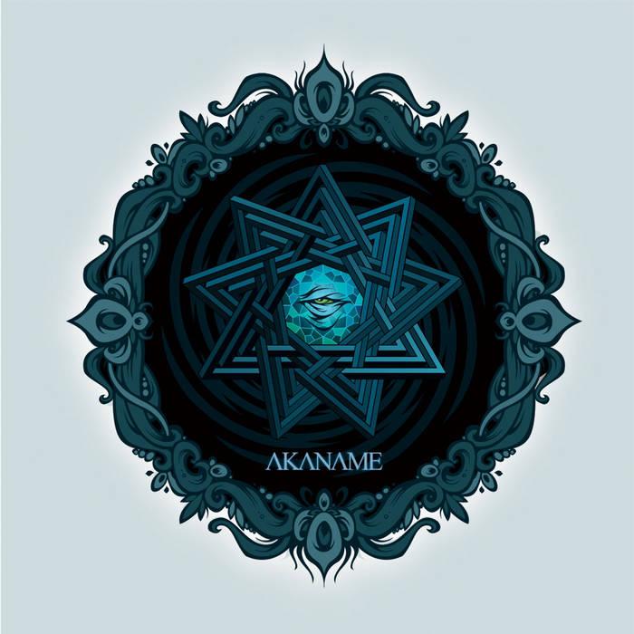 Akaname (2010) cover art