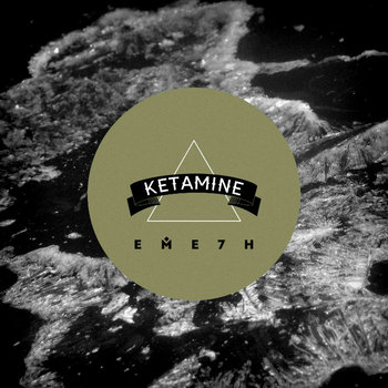 Ketamine EP cover art