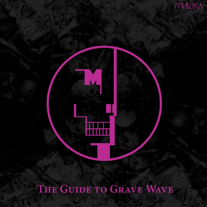 The Guide to Grave Wave [Disc 1] cover art