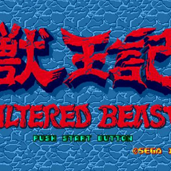 ALTERED BEAST (BEST OF YEAR ONE) cover art