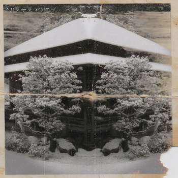 ills.wvrth x w0lfang, a christmas beattape (side b) cover art